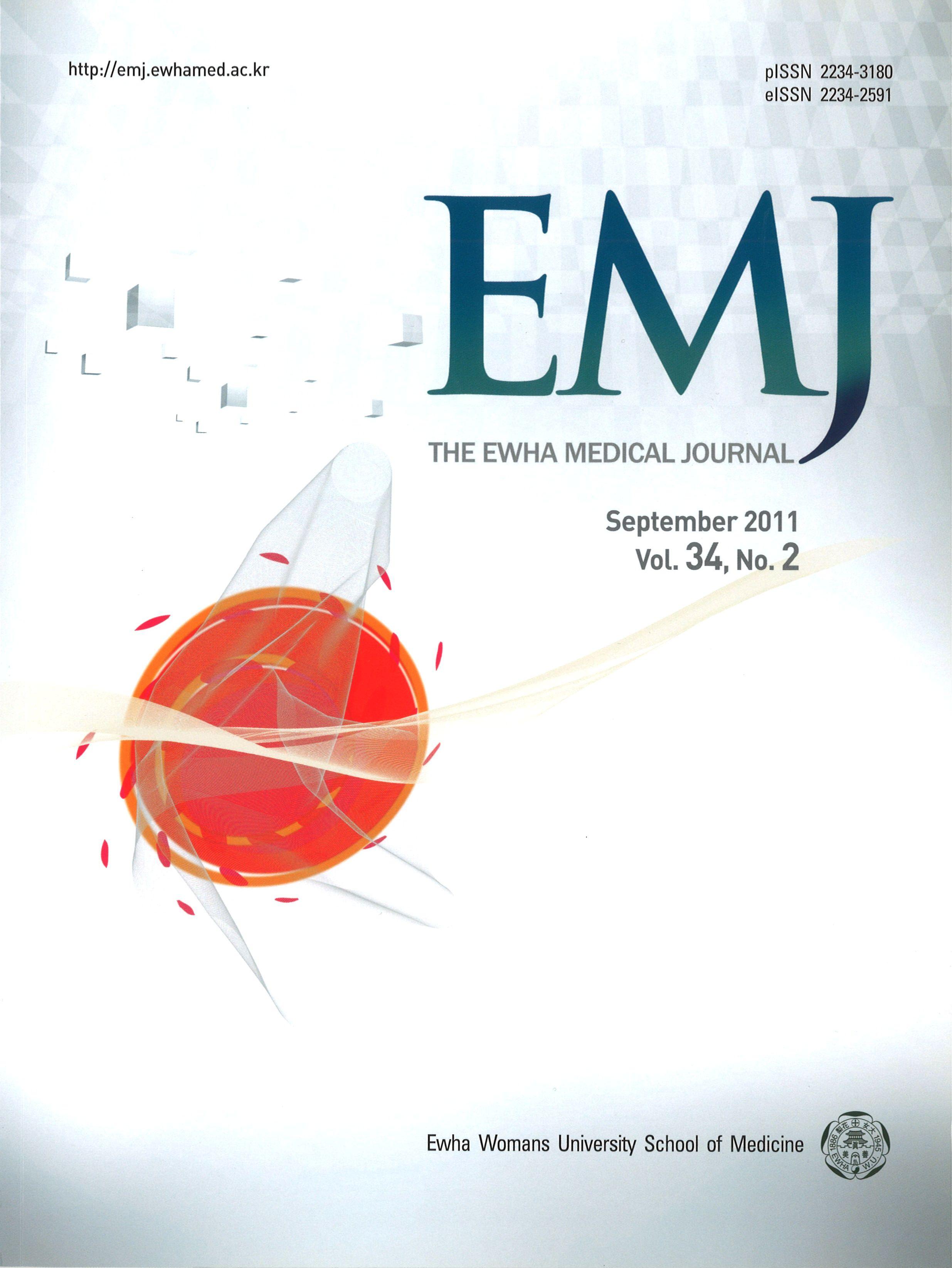 EMJ : Ewha medical journal