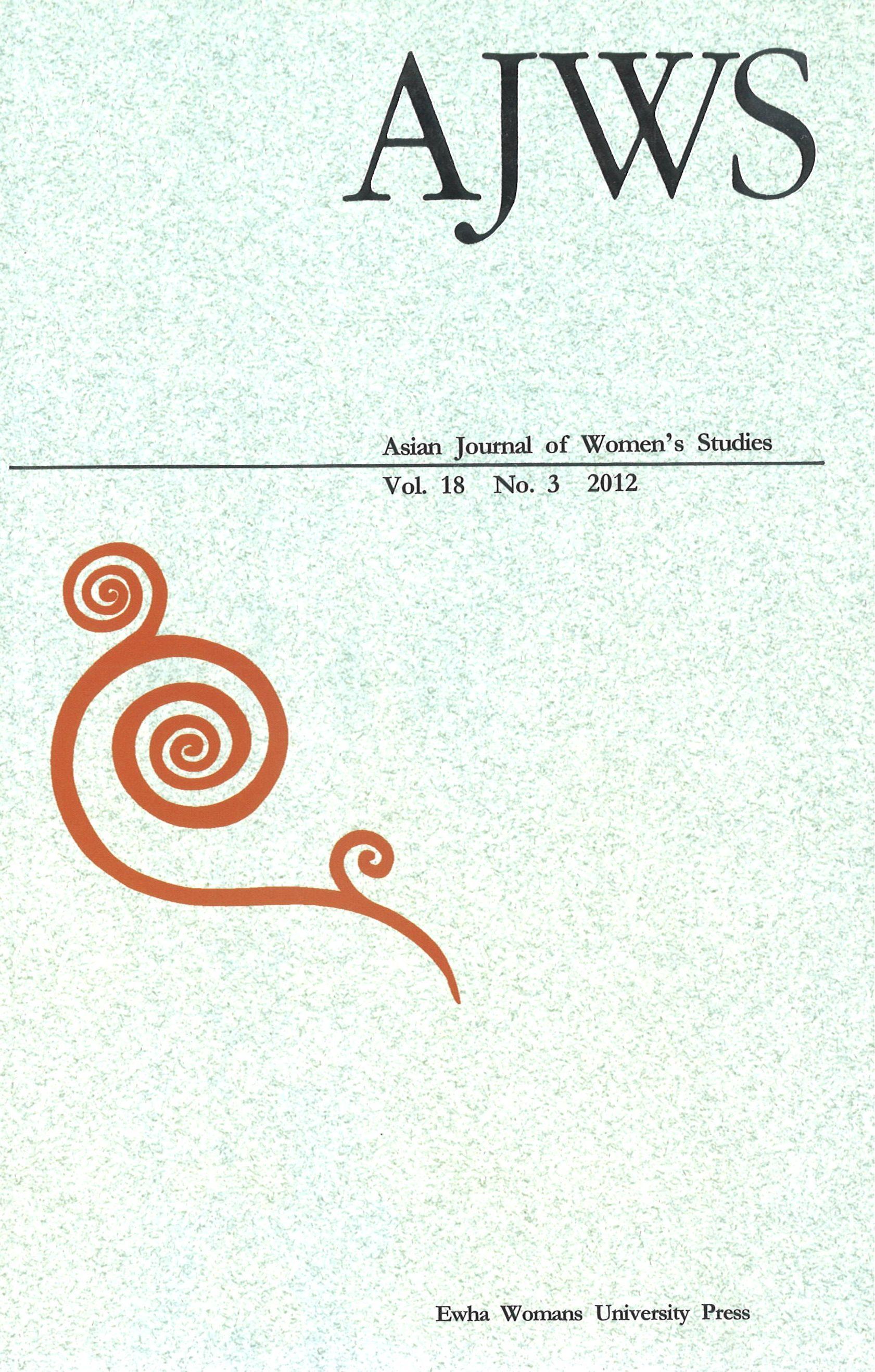 Asian journal of women's studies : AJWS