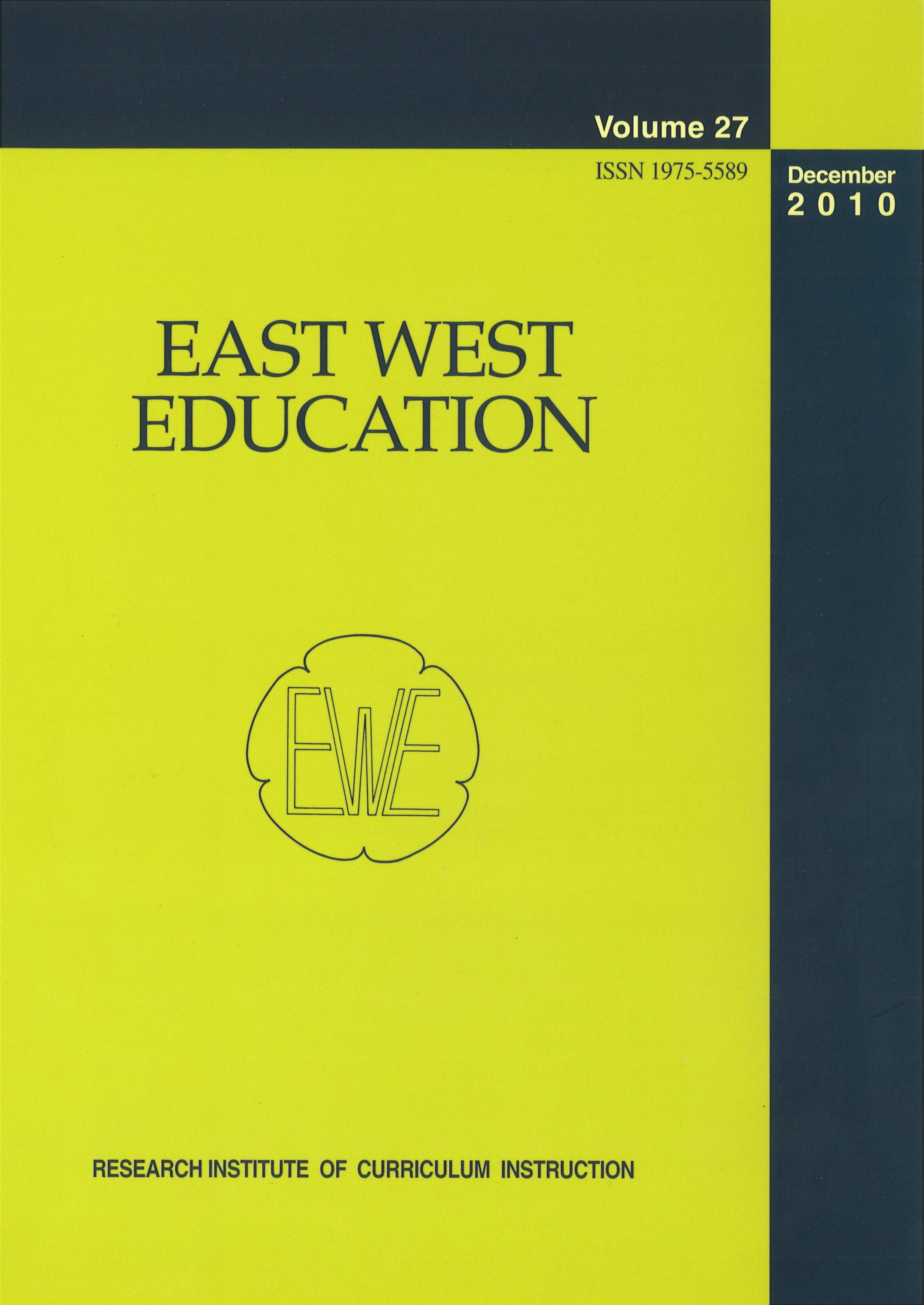 East west education : EWE